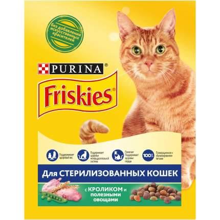 Сухой корм для кошек Friskies Sterilised, для стерилизованных, с кроликом и овощами, 0,3кг