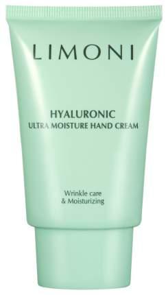 Крем для рук Limoni Hyaluronic ultra moisture hand cream 50 мл