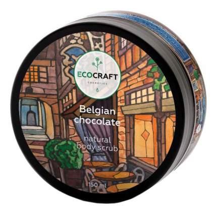 Скраб для тела EcoCraft Belgian chocolate 150 мл