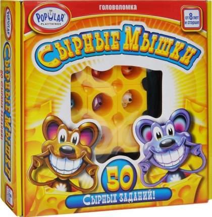 Настольная игра Popular Playthings Сырные мышки Р61774