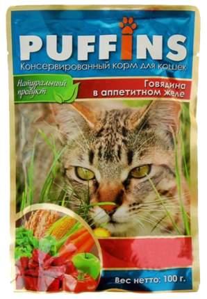 Влажный корм для кошек Puffins, говядина, 24шт, 100г
