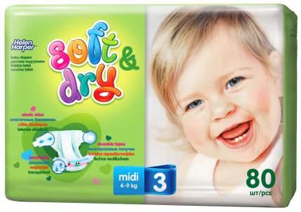 Подгузники Helen Harper NEW Детские Soft & DryMidi (4-9 кг) 80 шт.