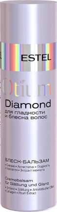 Бальзам ESTEL Professional Otium Diamond Для гладкости и блеска волос 200 мл