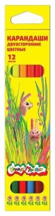 Набор цветных двусторонних карандашей Каляка-Маляка 12 цветов