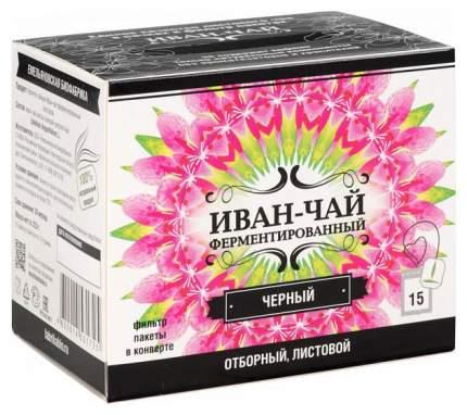 Напиток чайный Иван-Чай ферментированный черный 15 штук