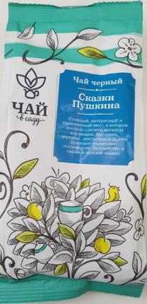 Чай черный Чай в Саду цейлонский премиальный сказки Пушкина 70 г