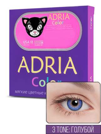 Контактные линзы ADRIA COLOR 3 TONE 2 линзы -1,50 true sapphire