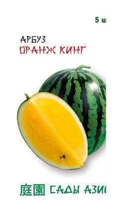 Семена Арбуз Оранж Кинг, 5 шт, Сады Азии