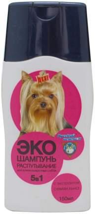 Шампунь для собак Русский чемпион Эко распутывающий, экстракт семян льна, 150 мл