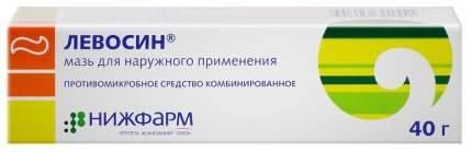 Левосин мазь для наружного применения 40 г