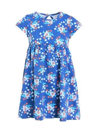 Платье детское Ивашка синее р. 98