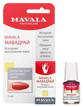 Топ MAVALA Mavadry 5 мл