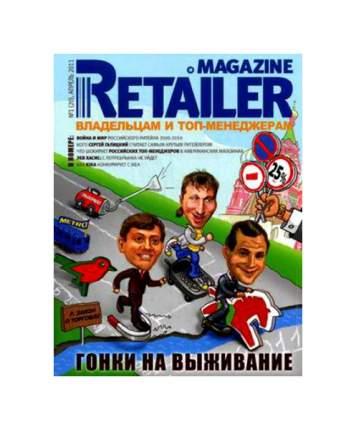 Журнал Retailer Magazine