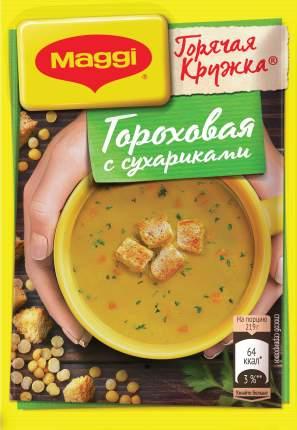 Суп-пюре Maggi  горячая кружка гороховая с сухариками 19 г
