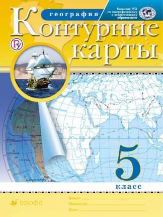 Контурные карты, География, 5 кл, РГО, (ФГОС), (24 стр,)