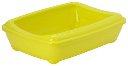 Лоток для кошек MODERNA Arist-o-tray с высоким бортом, лимонный, 50 х 38 х 14 см