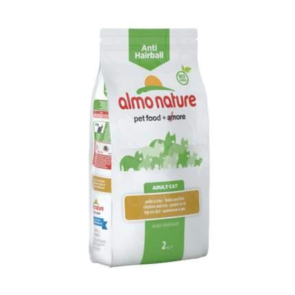 Сухой корм для кошек Almo Nature Functional Anti-Hairball, курица и рис, 2кг
