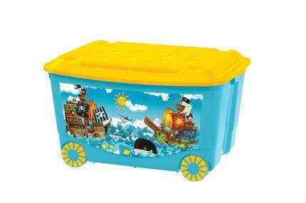 Ящик для игрушек Бытпласт на колесах с аппликацией Русалочка сиреневый