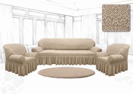 комплект чехлов Karbeltex Престиж на Диван+2 Кресла, капучино