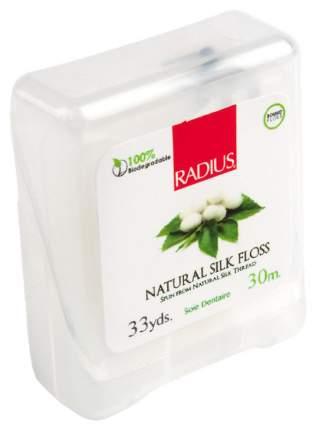 Зубная нить Radius Floss Natural Biodegradable Silk