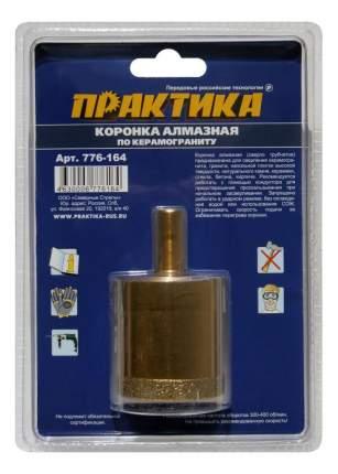 Алмазная коронка по керамограниту/стеклу для дрелей, шуруповертов Практика 776-164
