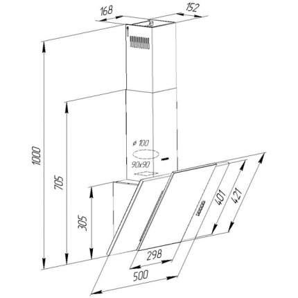 Вытяжка наклонная Pyramida KZ 50 IV Beige