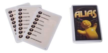 Семейная настольная игра Tactic games Alias Party Travel 2
