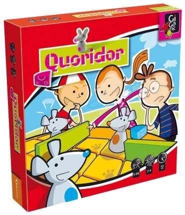 Настольная игра Gigamic Коридор для Детей (Quoridor Kid)