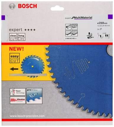 Диск пильный Bosch Multimaterial 210x30мм 54зуб. (2608642492)