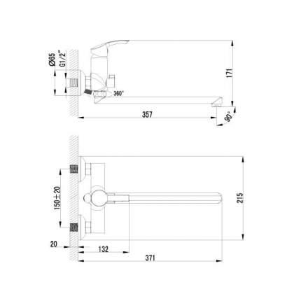 Смеситель универсальный LEMARK Plus Strike LM1151C хром