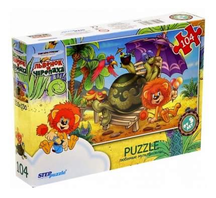 Пазл Step Puzzle Львенок и черепаха 104 детали