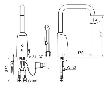 Смеситель с гигиеническим душем Oras Electra 6337FT хром