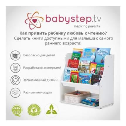 Полка в детскую Babystep Классика 800 напольная с текстильной полочкой