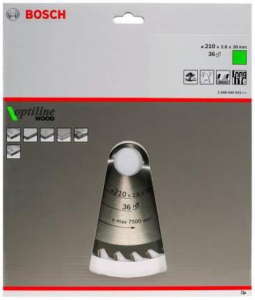 Диск по дереву Bosch STD WO 210x30-36T 2608640622