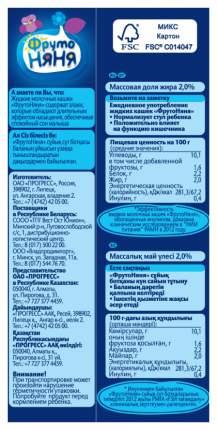Молочная каша ФрутоНяня Пшеничная с 6 мес 200 мл