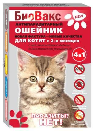 Ошейник для котят против блох, власоедов, клещей БиоВакс в ассортименте, 25 см