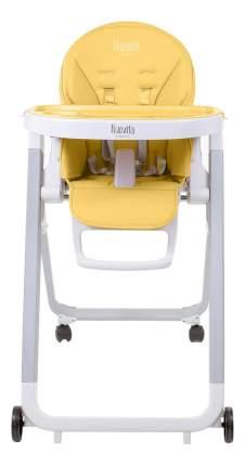 Стульчик для кормления Futuro Senso Bianco желтый Nuovita УТ-0001651 Giallo/Желтый