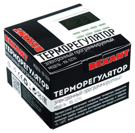 Терморегулятор для теплых полов REXANT RX-527 H белый