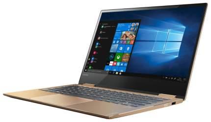 Ноутбук-трансформер Lenovo Yoga 720-13IKB 80X6000FRK