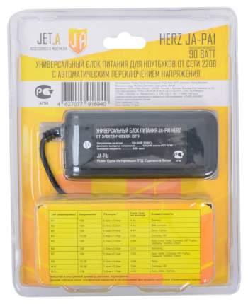Сетевое зарядное устройство Jet.A JA-PA1