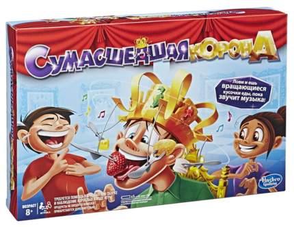 Семейная настольная игра Hasbro Сумасшедшая корона E2420