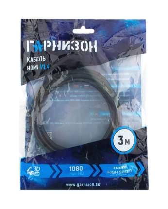 Кабель цифровой аудио-видео Гарнизон GCC-HDMI-3М