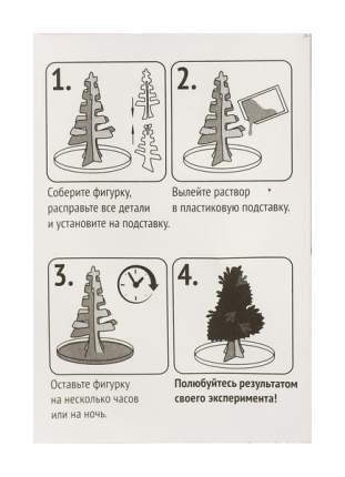 Набор для изготовления кристаллов Школа талантов Снеговик с метлой