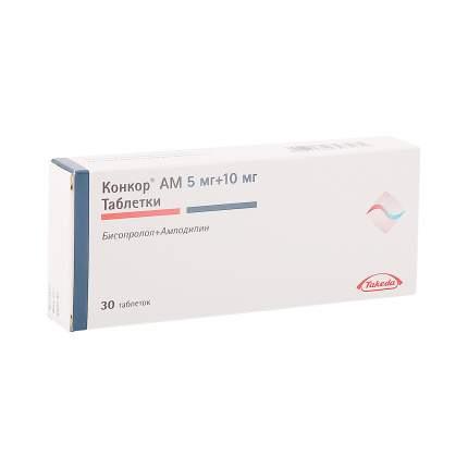 Конкор АМ таблетки 5 мг+10 мг 30 шт.