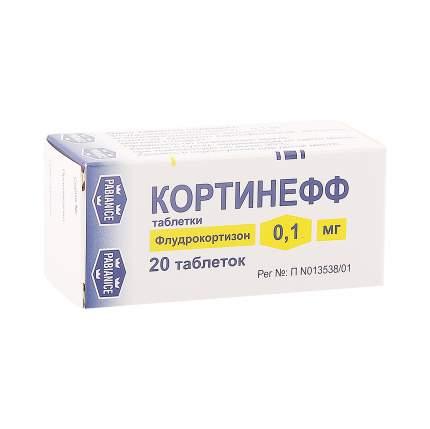 Кортинефф таблетки 0,1 мг 20 шт.