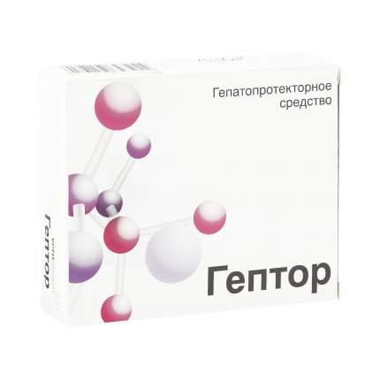 Гептор таблетки кишечнораств. 400 мг 20 шт.
