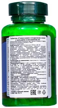 Глюкозамин-хондроитин плюс Nature's Bounty с Ca и витамином Д таблетки 120 шт.