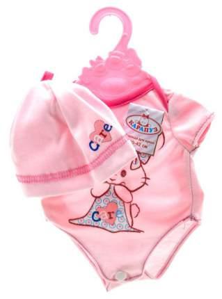 Набор одежды для кукол Карапуз OTF-BLC03-RU