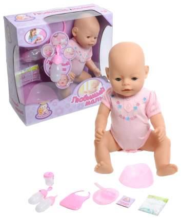 Интерактивный пупс Любимый малыш (звук, писает, пьет, кушает) Муси-Пуси