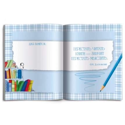 Читательский дневник. Для детей. 32 л. арт. 49926 ЗНАНИЯ. . Феникс+(канц.)